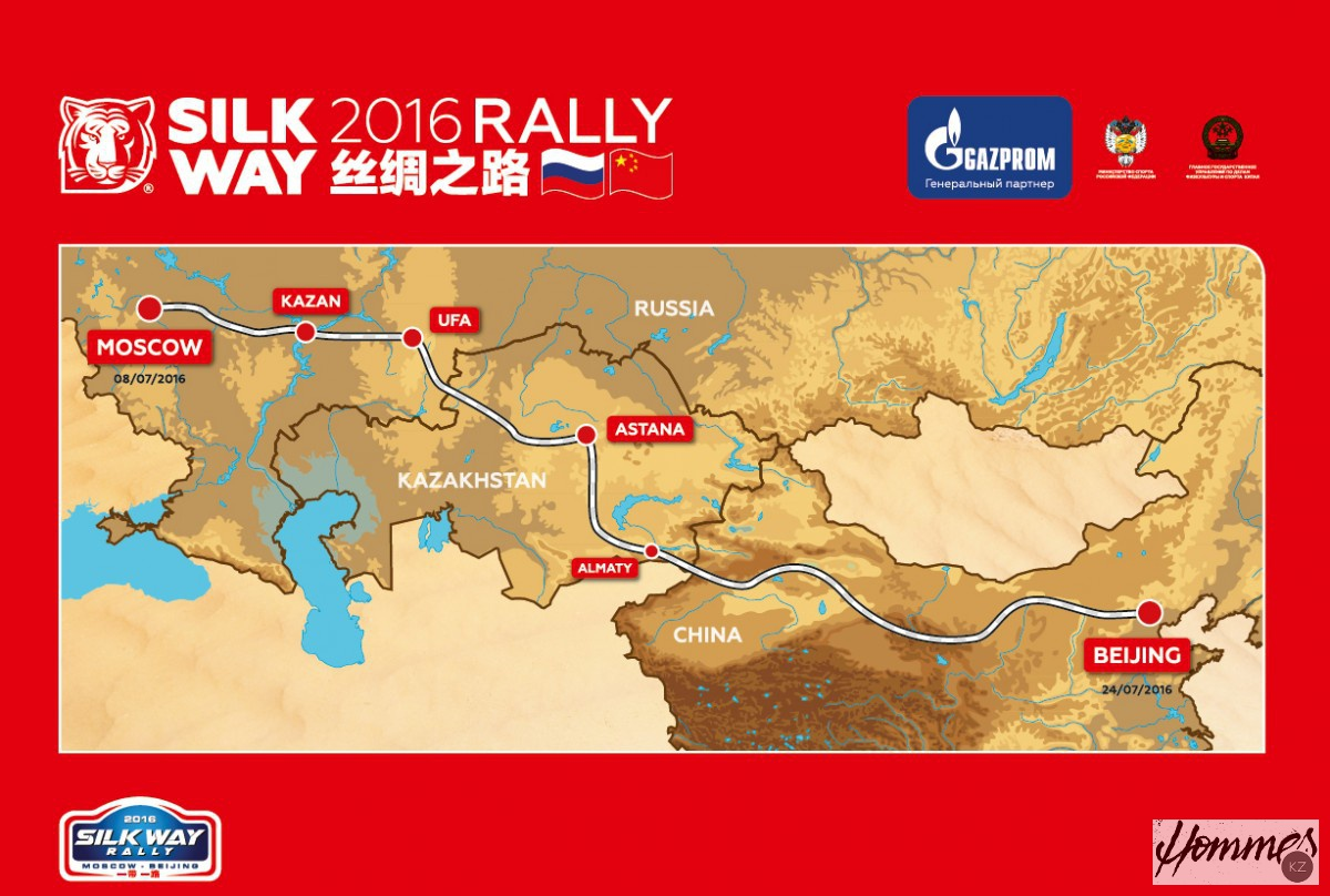 Map-Silk-Road-Rally-1200x808.jpg