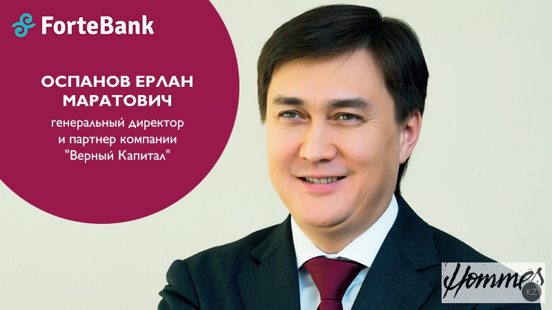 fortebank faces 7.jpg