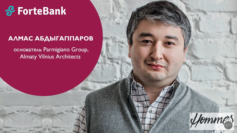 fortebank faces 2.jpg
